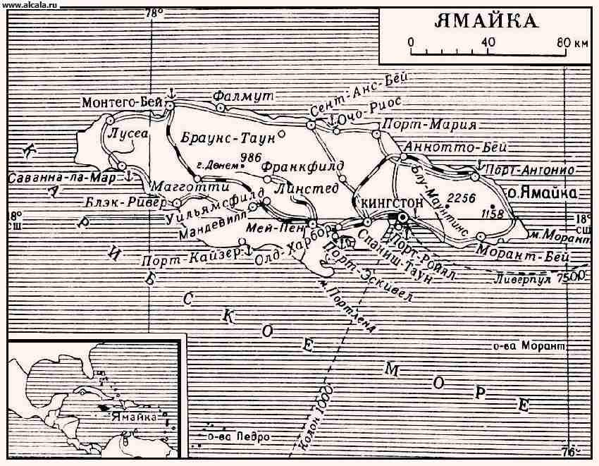 Российские универсальные энциклопедии Брокгауз-Ефрон и Большая Советская Эн